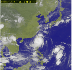 Super Typhoon Meranti 2016 path leading to Taiwan, China.